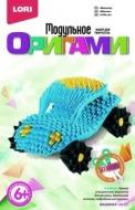 """Набор Мб-027 Модульное оригами """"Машинка"""" LORI"""
